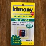 Giảm Rung Tennis Kimony Quake Buster ( Màu Xanh Blue Đỏ)