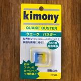 Giảm Rung Tennis Kimony Quake Buster ( Màu Xanh Blue Vàng)