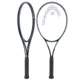 Vợt Tennis Head Gravity S 2021 ( 285gr)